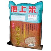 《陳協和池上米》極品糙米2kg/包 $229