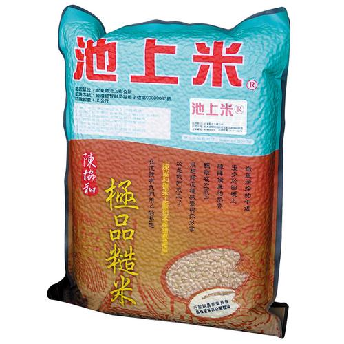 《陳協和池上米》極品糙米(2kg/包)