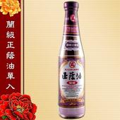 《瑞春》蘭級正蔭油(420ml/罐)