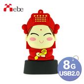 《Xebe集比》8G 造型USB隨身碟(媽祖)