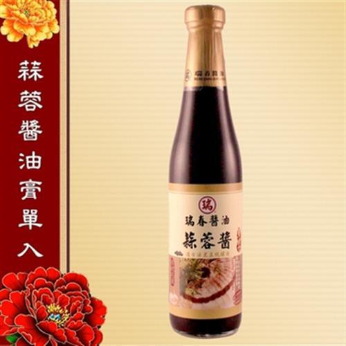 瑞春 蒜蓉醬油膏(420ml/罐)