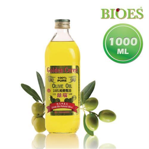 囍瑞 100%純橄欖油(1000ml/瓶)