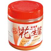 《新福源》滑順花生醬(350g±20/瓶)