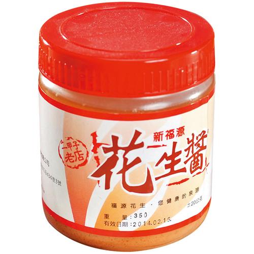 《新福源》滑順花生醬(350g±20/瓶)-UUPON點數5倍送(即日起~2019-08-29)