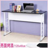 《Homelike》查理120x40工作桌-亮面烤漆(桌面-黑/桌腳-亮白)