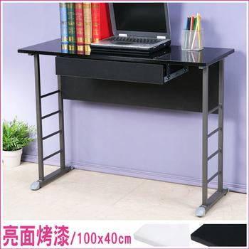 Homelike 查理100x40工作桌-亮面烤漆(附抽屜)(桌面-黑/桌腳-炫灰)