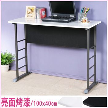 Homelike 查理100x40工作桌-亮面烤漆(桌面-白/桌腳-炫灰)