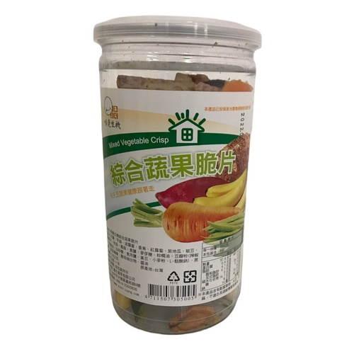 黃粒紅 綜合蔬果脆片(160g/瓶)
