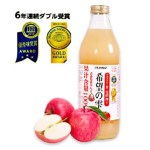 《青森農協》希望之露蘋果汁(1L/罐)