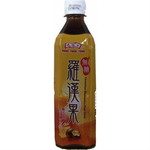 鴻福堂 羅漢果(無糖)(500ml)