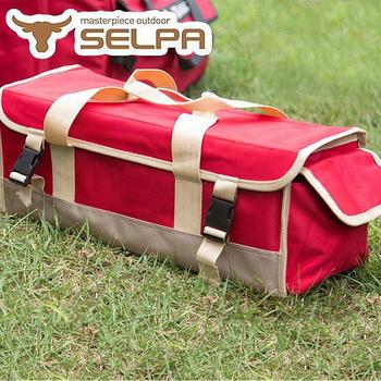 韓國SELPA 多功能工具收納包(紅色限量款)