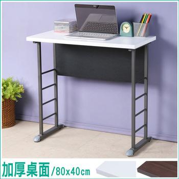 Homelike 查理80x40工作桌-加厚桌面(桌面-胡桃/桌腳-炫灰)