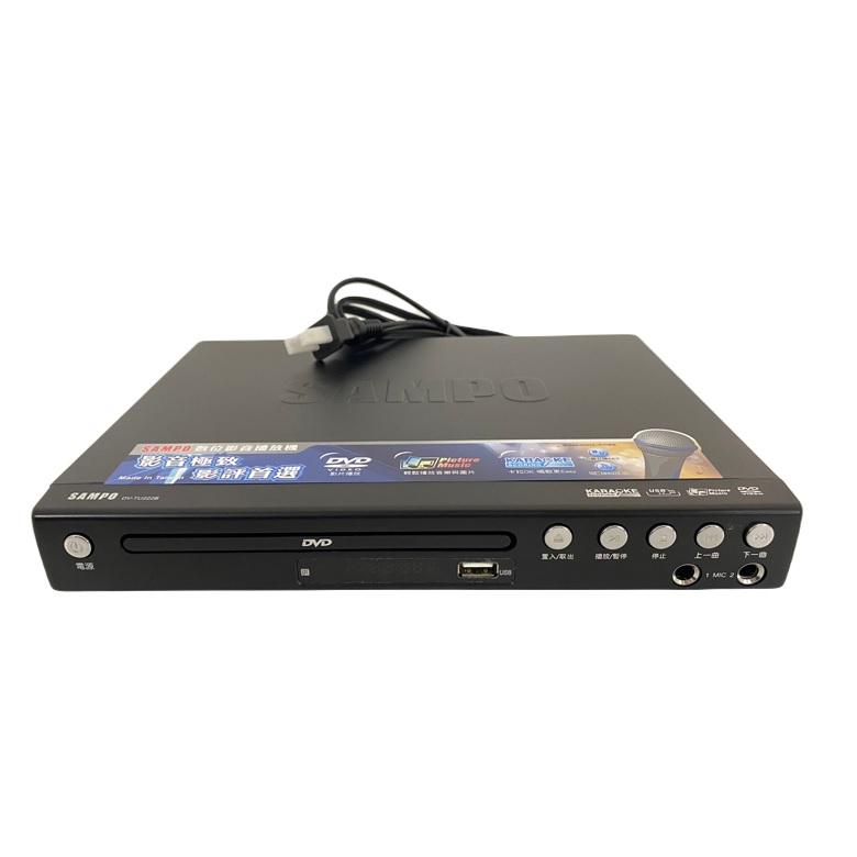 聲寶SAMPO DVD影音播放器DV-TU222B