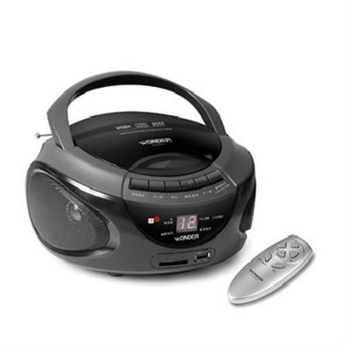 WONDER旺德 手提USB/CD/SD音響WS-B004U