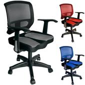 《凱堡》貝塔美臀T型扶手辦公椅/電腦椅/椅子(黑)