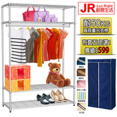 《JR創意生活》四層單桿衣櫥 122x45x180 附套五選一(深藍色)