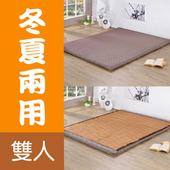 《戀香》雅紋高密度雙人床墊(咖啡灰)