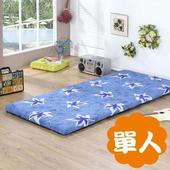 《戀香》大楓葉藍針織單人床墊(單人)