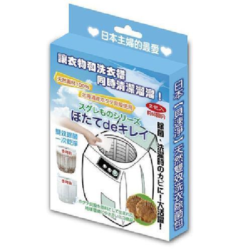 日本貝速淨 雙效洗衣除菌包2包入(30g*2)