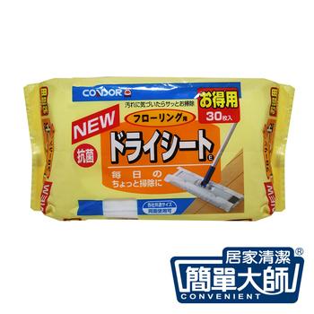 ★結帳現折★簡單大師 百適達抗菌立體除塵紙(30張/包)