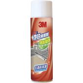《3M》魔利地毯清潔劑(淨重450g)