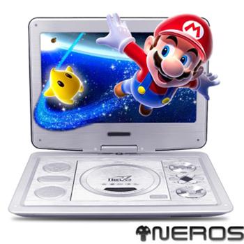 NEROS NEROS 10吋 Galaxy銀河特攻隊 RM8合一 DVD(4小時重低音加強版)-鈦灰銀
