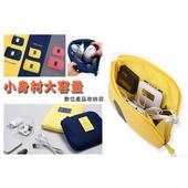 《統頂》韓國 防震電子產品數位整理包 行動電源收納整理包 旅行收納包 旅行化妝收納袋(小號)(西瓜紅)