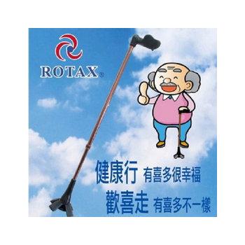 ROTAX 【ROTAX】自由行 伸縮 專利四腳墊 手杖