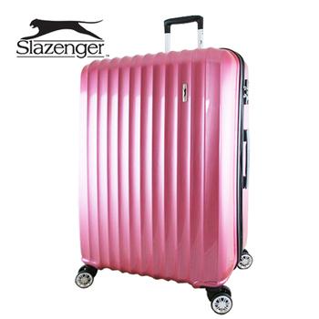 ★結帳現折★英國 Slazenger 史萊辛格 28吋時尚雅緻拉絲行李箱/拉桿箱(桃心紅)