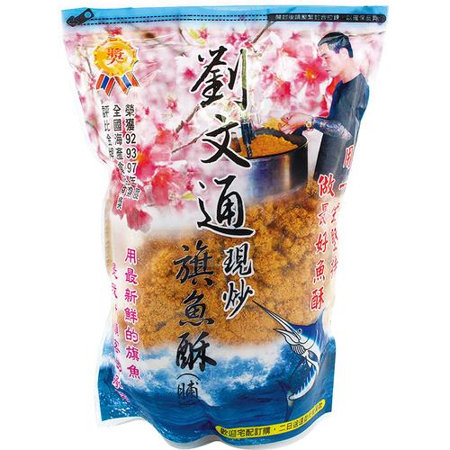 劉文通 旗魚酥(250g+-5%/包)