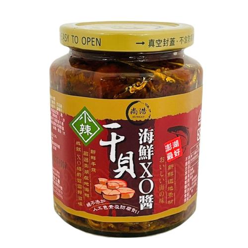 尚浩 干貝海鮮XO醬-小辣(450g±20g / 瓶)