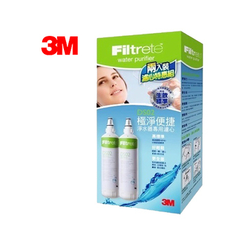 3M 原廠公司貨 全面級 極淨便捷 DS02 淨水器 (DIY簡易安裝組)