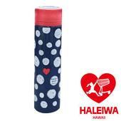 《日本HALEIWA》愛心/圈圈不銹鋼隨身保溫/冷瓶(深藍色)