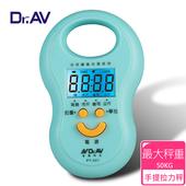 《Dr.AV》電子式手提拉力秤(PT-401)