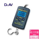 《Dr.AV》電子式手提拉力秤 (PT-40KG)