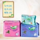 《UFT》蘆薈草本衛生棉-貼心守護12件組(日6夜3護3)