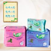 《UFT》蘆薈草本衛生棉-貼心守護9件組(日4夜1護4)