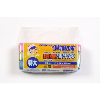 ★結帳現折★俏媽咪 環保清潔袋-特大(500g/包)