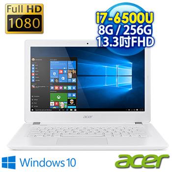 ACER V3-372-78V8 13.3吋FHD i7-6500U 256G SSD 雪白輕薄筆電(白)
