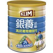 《金克寧》銀養奶粉葡萄糖胺配方(750g/罐)