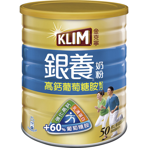 金克寧 銀養奶粉行動三核心配方 750g(750g/罐)