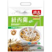 《廣吉》紐西蘭鮮奶燕麥片-田園南瓜(30*10包)