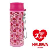 《日本HALEIWA》繽紛花彩不銹鋼隨身保溫/冷瓶(粉色)