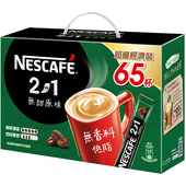 《雀巢》咖啡2in1無蔗糖添加超值裝65包