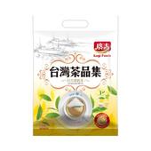 《廣吉》台灣茶品集-日月潭奶茶(20g*12入)