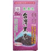 《優質農產行》免浸泡台灣黑米(600g)