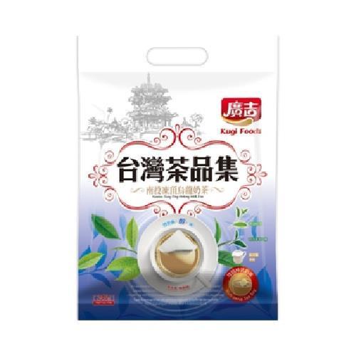 《廣吉》台灣茶品集-南投凍頂烏龍奶茶(20g*12入)