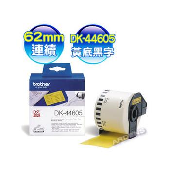 兄弟 brother 連續型標籤帶 DK-44605 (黃底黑字 62mm)