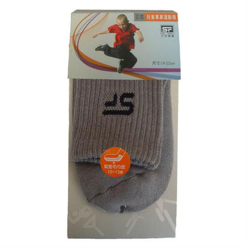 三花兒童專業運動襪 19~22cm(灰/雙)