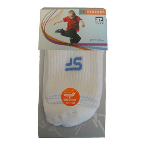 三花兒童專業運動襪 19~22cm(白/雙)